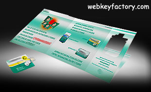 Pharmaceutical USB webkey
